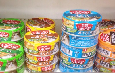 catfood1