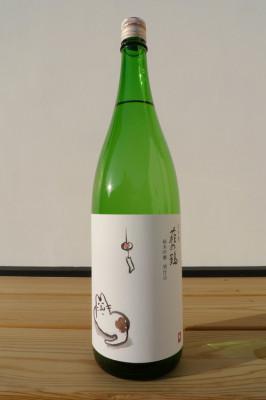 hagino-shuzou